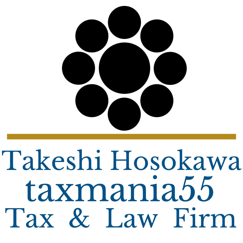 税理士事務所の未来のために